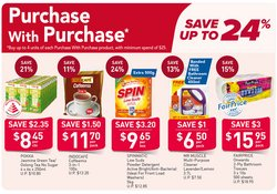 Supermarkets offers in the FairPrice catalogue ( Expires tomorrow)
