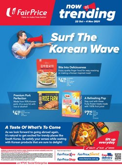 Supermarkets offers in the FairPrice catalogue ( Published today)