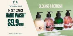 Beauty & Health offers in the The Body Shop catalogue ( 5 days left)
