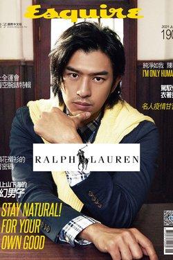 Premium Brands offers in the Ralph Lauren catalogue ( 2 days left)