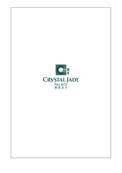 Crystal Jade catalogue ( Expired )