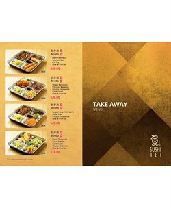 Restaurants offers in the Sushi Tei catalogue in Singapore