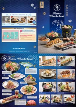 Sushi Tei catalogue ( More than a month )