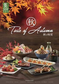 Sushi Tei offers in the Sushi Tei catalogue ( More than a month)