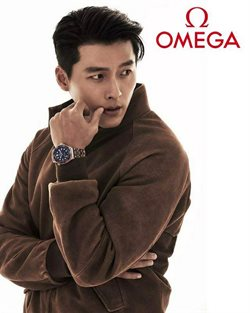 Omega catalogue ( More than a month )