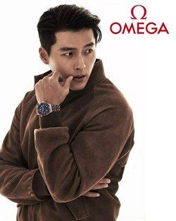 Omega catalogue ( Expired )