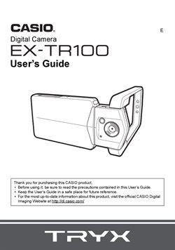 Casio catalogue ( Expired )