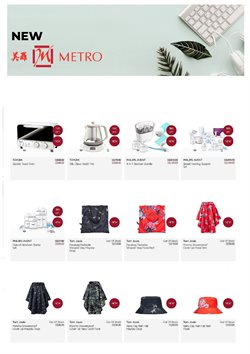 Metro catalogue ( 2 days ago)