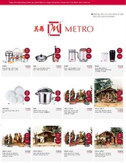 Metro catalogue ( 1 day ago)