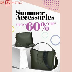 Department Stores offers in the Metro catalogue ( 5 days left)