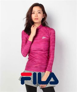 Offers from FILA in the Singapore leaflet