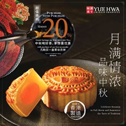 Offers from Yue Hwa in the Singapore leaflet