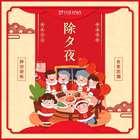 Yue Hwa catalogue ( Expired )