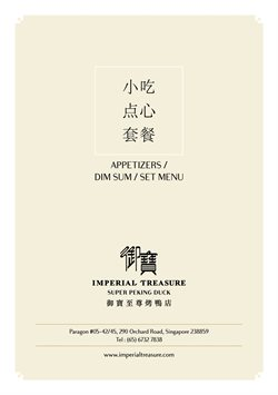 Imperial Treasure catalogue ( Expired )