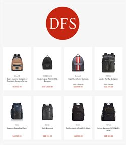 DFS catalogue ( 18 days left )