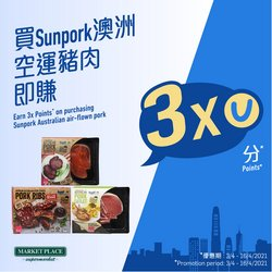 Supermarkets offers in the Market Place catalogue in Singapore ( 7 days left )
