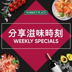 Market Place offers in the Market Place catalogue ( Published today)