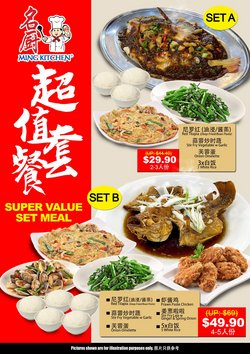 Ming Kitchen Seafood Restaurant offers in the Ming Kitchen Seafood Restaurant catalogue ( 3 days left)
