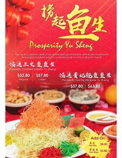 Offers from Dian xiao er in the Singapore leaflet