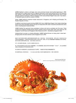 Restaurants offers in the JUMBO Seafood catalogue in Singapore