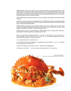 Offers from JUMBO Seafood in the Singapore leaflet