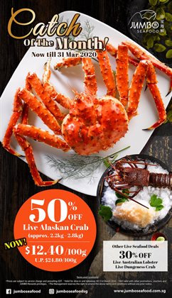 Restaurants offers in the JUMBO Seafood catalogue ( Expires Today )