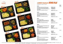 JUMBO Seafood catalogue ( More than a month )