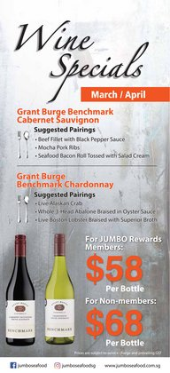 JUMBO Seafood catalogue in Singapore ( 12 days left )