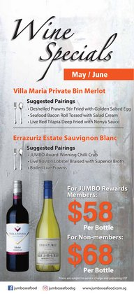 Restaurants offers in the JUMBO Seafood catalogue ( 14 days left)