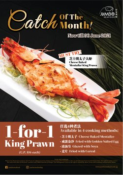 Restaurants offers in the JUMBO Seafood catalogue ( 5 days left)