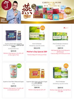 Mother's Day offers in the Eu Yan Sang catalogue ( 7 days left)