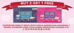 Offers from Eu Yan Sang in the Singapore leaflet