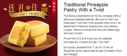 Offers from BreadTalk in the Singapore leaflet