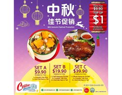 Offers from Old Chang Kee in the Singapore leaflet