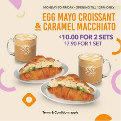 The Coffee Bean catalogue ( 2 days left )