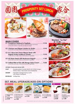 Offers from Jack's Place in the Singapore leaflet