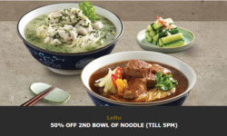 Offers from Canton Paradise in the Singapore leaflet