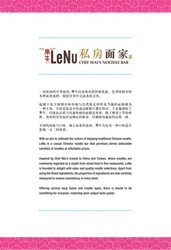 Lenu offers in the Lenu catalogue ( 4 days left)