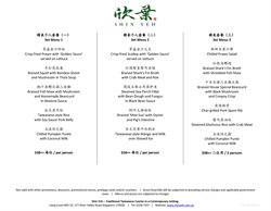 Offers from Shin Yeh Bistro in the Singapore leaflet