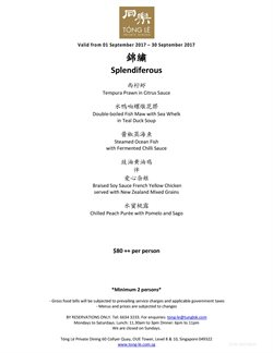 Offers from Tóng Lè Private Dining in the Singapore leaflet