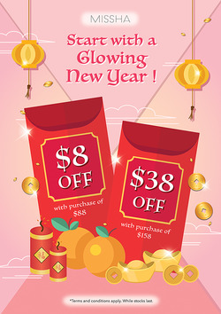 Offers from Missha in the Singapore leaflet