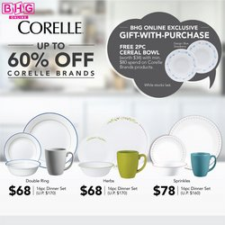 Department Stores offers in the BHG catalogue ( 3 days left)