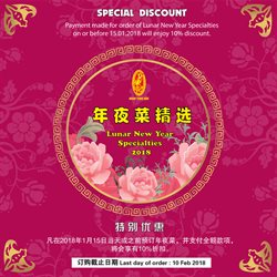 Restaurants offers in the Boon Tong Kee catalogue in Singapore