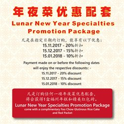 Offers from Boon Tong Kee in the Singapore leaflet