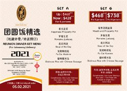 Boon Tong Kee catalogue ( 7 days left )