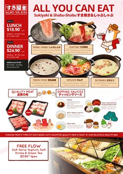 Offers from Suki-ya in the Singapore leaflet