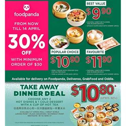 Tim Ho Wan catalogue ( Expires Today )