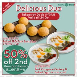 Restaurants offers in the Tim Ho Wan catalogue ( 6 days left)