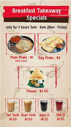 Restaurants offers in the Prata Wala catalogue in Singapore