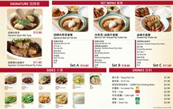 Offers from NgAh Sio Bak Kut The in the Singapore leaflet